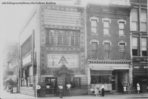 A picture of the Sullivan Building shortly after it was built.