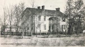 A photo of the Sherwood-Davidson House.